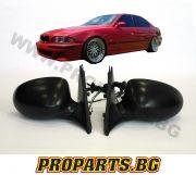 Сгъващи се M5 аеродинамични огледала BMW 5er е39  96-03