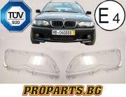 Стъкла за фарове комплект за BMW e46 01-05 4d