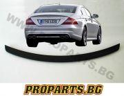 AMG спойлер за Mercedes Benz CLS class W219 05-13